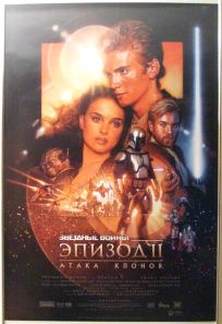"Russian Attack of the Clones Version ""B"" One-Sheet"