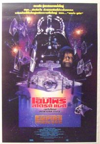 """Thai Empire Strikes Back Special Edition Version """"C"""" One-Sheet"""