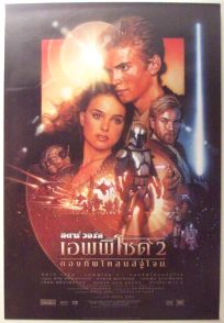 """Thai Attack of the Clones Version """"B"""" One-Sheet"""