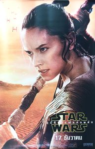 """Thai The Force Awakens Version """"Characters"""" Rey Subway"""