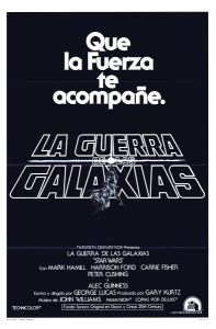 Mexican Star Wars Advance One-Sheet