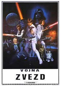 "Slovenian Star Wars Style ""C"" One-Sheet"