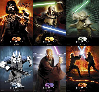 Japanese Revenge Of The Sith Version Characters Grievous One Sheet B2 Size Starwarsmovieposter Com